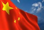 china_language_formia_mentis.jpeg